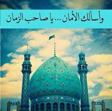السلام عليكم Image